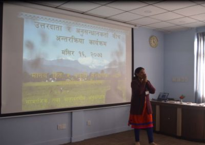 Event: Respondent Interaction - Welcoming participants by Ms. Chaudhary (2016)